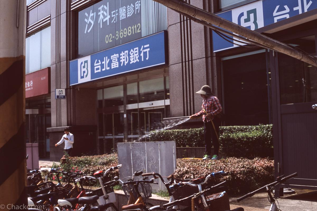 Taipei-5