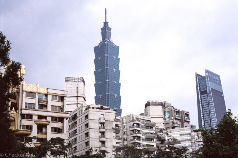 """""""Kurztrip"""" – Taipei im Frühling"""